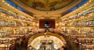 تبدیل آمفیتئاتر ۱۰۰ ساله به کتاب فروشی در آرژانتین