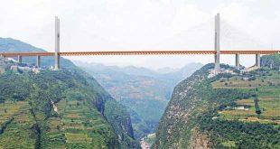 بلندترین پل جهان