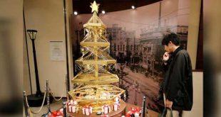 درخت طلای کریسمس