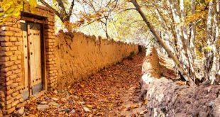 پاییز نطنز