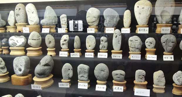 موزه ای از سنگ