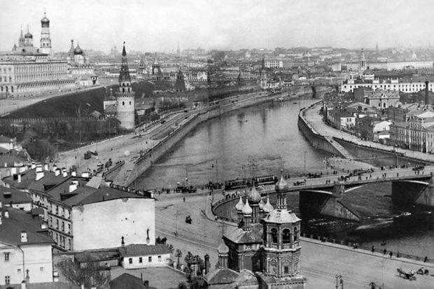 شهر مسکو